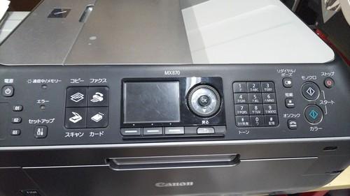 MX870  アブソーバーフル