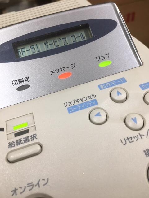 LBP1310  サービスコール5F-51