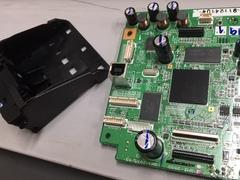 IX5000修理過程